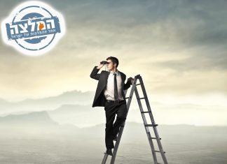 טיפים לשיווק באינטרנט - פרסום עסקים